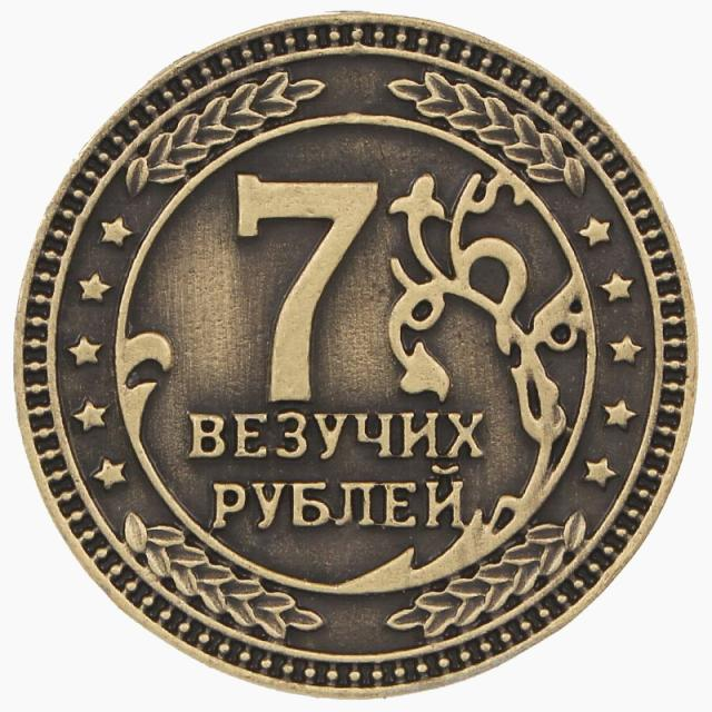 coin set|coins ancientcoins antique