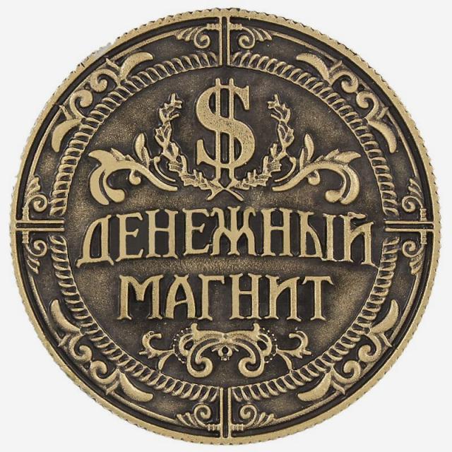 coin copy|coin coinscoins valuable